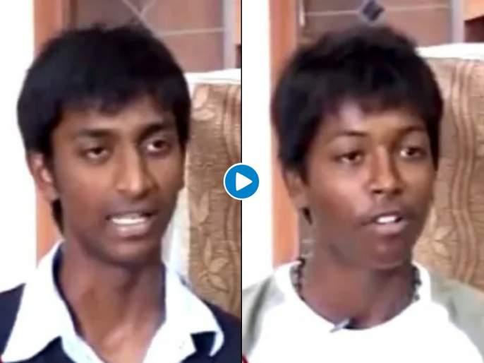 Do you know Indian cricketers? All-rounder shared a video of the first interview | भारतीय क्रिकेटपटूंना ओळखलंत का? अष्टपैलू खेळाडूनं शेअर केला पहिल्या मुलाखतीचा व्हिडीओ