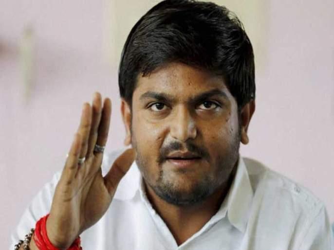We can not listen to the government's message: Hardik Patel   आम्ही सरकारचं ऐकून डमरू वाजवू शकत नाही:हार्दिक पटेल