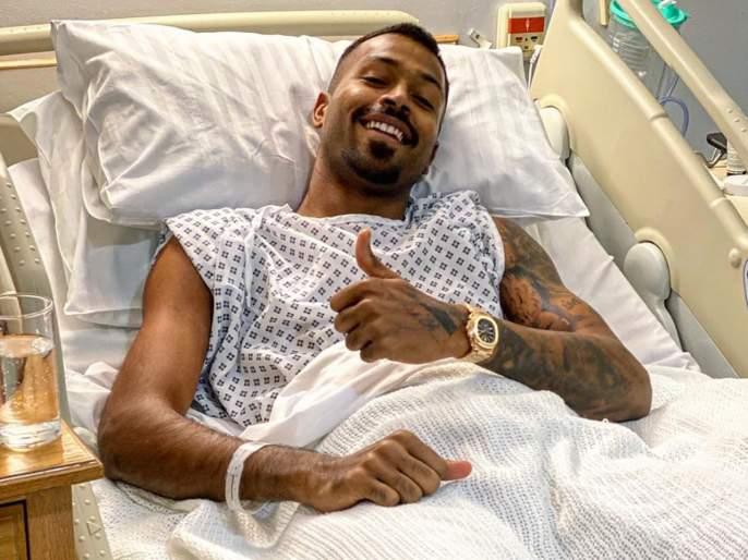 India all-rounder Hardik Pandya underwent successful surgery to treat the lower back issue | हार्दिक पांड्यावर यशस्वी शस्त्रक्रिया; बराच काळ राहणार क्रिकेटपासून दूर