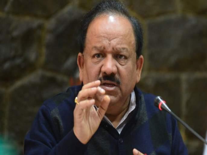 Lockdown saves 14 to 29 lakh people from Corona, claims Union Health Minister | लॉकडाऊनमुळे कोरोनापासून वाचले १४ ते २९ लाख लोक, केंद्रीय आरोग्यमंत्र्यांचा दावा