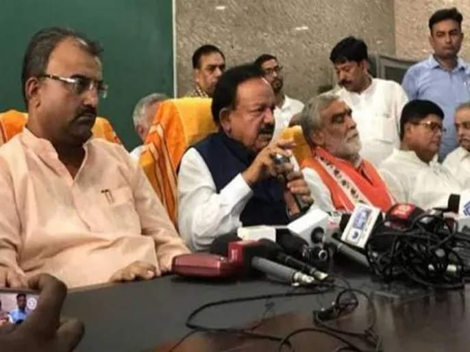 Bihar Chamki Fever: Case registered against Harsh Vardhan, Bihar Health Minister for not spreading awarness about AES Disease   बिहारमध्ये 100हून अधिक मुलांचा मृत्यू, केंद्रीय आरोग्य मंत्र्यांविरोधात गुन्हा दाखल