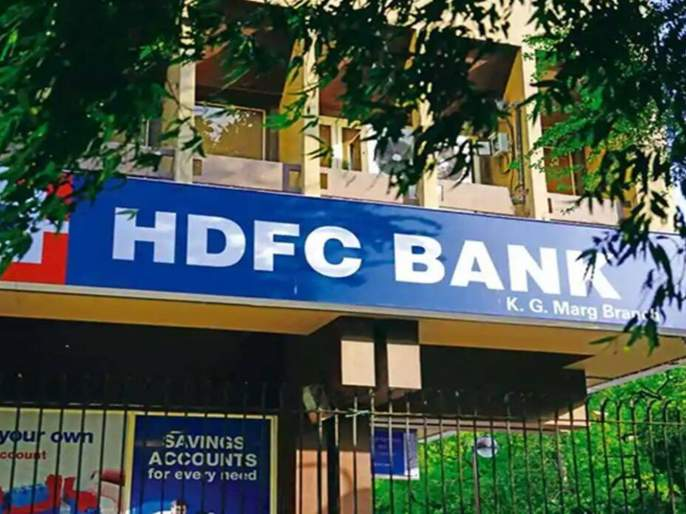 RBI's big blow to HDFC; Digital launch, order to stop new credit card allocation | HDFC ला RBI चा मोठा झटका; डिजिटल लाँचिंग, क्रेडिट कार्ड वाटप रोखण्याचे आदेश