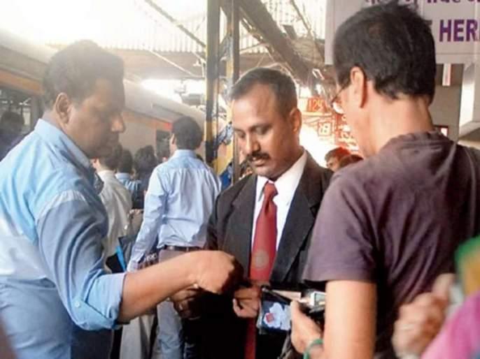 Action on without ticket passengers; Central Railway's revenue increased by 70.32% | फुकट्या प्रवाशांवर कारवाई॒; मध्य रेल्वेच्या उत्पन्नात 70.32 टक्क्यांनी वाढ