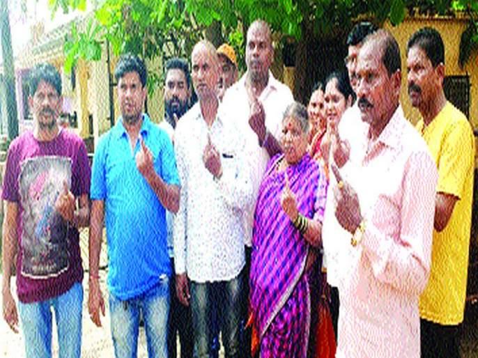 Maharashtra Election 2019:Dissolve the bone and vote for it   Maharashtra Election 2019:अस्थी विसर्जन करून मतदानाचा हक्क बजावला