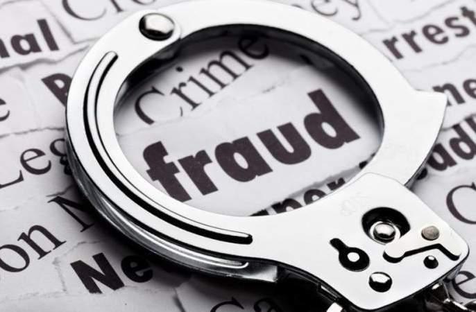 Headmaster with wife fraud government funds   मुख्याध्यापकाने बायकोला हाताशी धरून केला शासकीय निधीचा अपहार