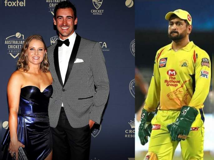 Alyssa Healy goes past MS Dhoni's wicketkeeping record in T20Is   मिचेल स्टार्कच्या पत्नीनं मोडला MS Dhoniचा रेकॉर्ड; जगात पटकावलं अव्वल स्थान