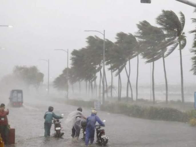 Cyclone warning to Tamil Nadu, Pondicherry; Chance of rain in Marathwada, Central Maharashtra including Vidarbha | तामिळनाडु, पाँडेचरीला चक्रीवादळाचा इशारा; विदर्भासह मराठवाडा, मध्य महाराष्ट्रात पावसाची शक्यता