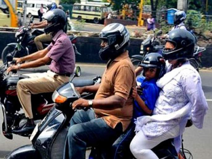 Two helmet compulsory, new rules for government RTO in chandrapur   नव्या दुचाकीसोबत दोन हेल्मेट अनिवार्य,शासनाचे आरटीओंना निर्देश
