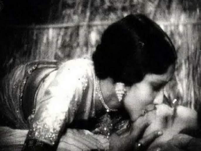 Bollywood's first Kiss scene was Just 4 minutes, read in detail | फक्त ४ मिनिटांचा होता बॉलिवूडमधील फर्स्ट किस सीन, वाचा सविस्तर