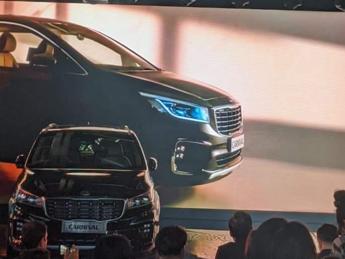 much awaited Kia Carnival MPV launched; Like a middle class limousine   Auto Expo 2020 : बहुप्रतीक्षित Kia Carnival MPV आली; मध्यमवर्गाची लिमोझिनच जणू