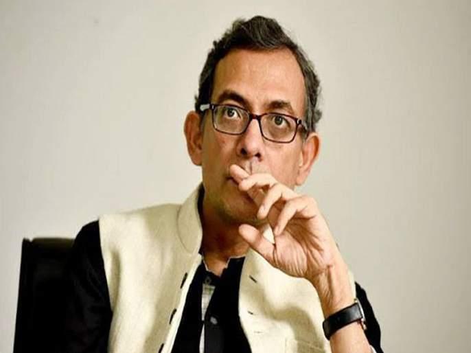 The focus of the PMO on the country's economic crisis: economist Abhijit Banerjee | 'पीएमओ'कडे अधिकार केंद्रित झाल्याने देश आर्थिक संकटात: अर्थतज्ज्ञ अभिजित बॅनर्जी