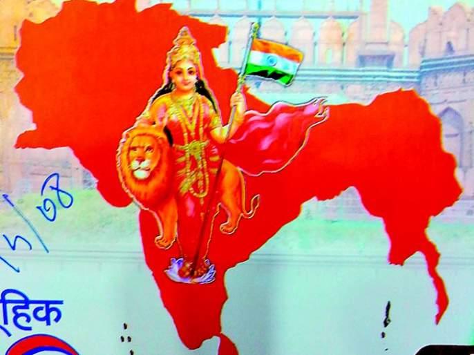 High Court: India's objection to map, request for action denied   हायकोर्ट : भारताच्या नकाशावर आक्षेप, कारवाईची विनंती नामंजूर