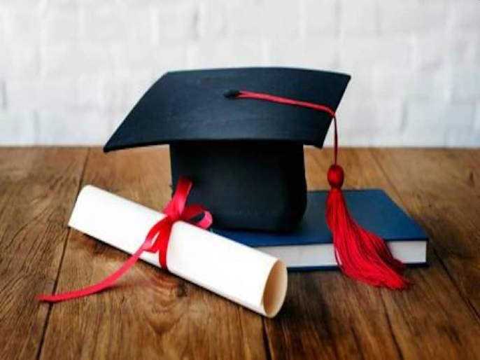 Higher education beyond the reach of the poor due to privatization; Atheism about public education   खासगीकरणामुळे उच्च शिक्षण गरिबांच्या आवाक्याबाहेर;सार्वजनिक शिक्षणाबाबत अनास्था