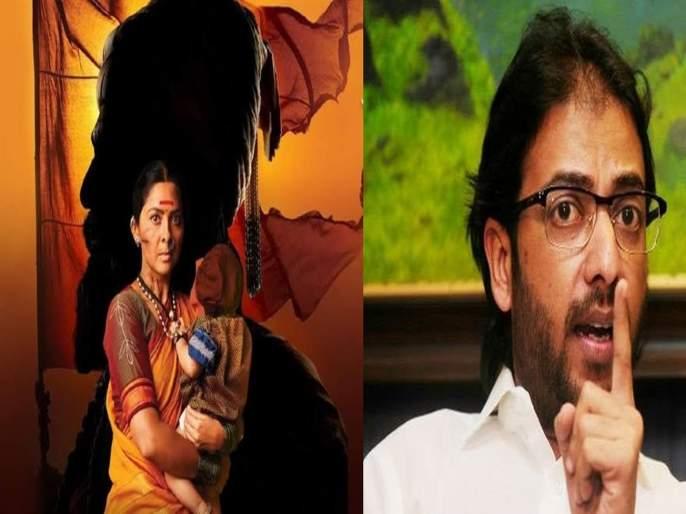 MNS on marathi movie Hirkani for not getting screens because of housefull 4 | 'हिरकणी'ला थिएटर द्या नाहीतर खळखट्याक, मनसेचा थिएटर मालकांना इशारा