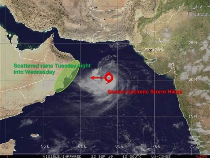 Cyclone 'Hikaa' heads towards Oman, away from Gujarat | अरबी समुद्रात हिक्का नावाचे चक्रीवादळ,मुंबईला धोका नाही