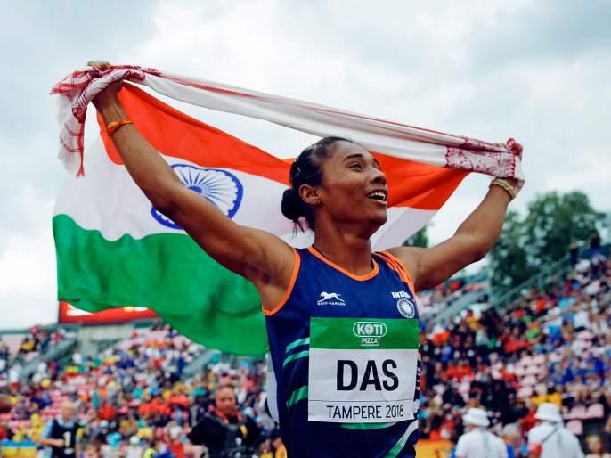 Hima Das's 'gold' run continued | हिमा दासची 'सुवर्ण' धाव कायम