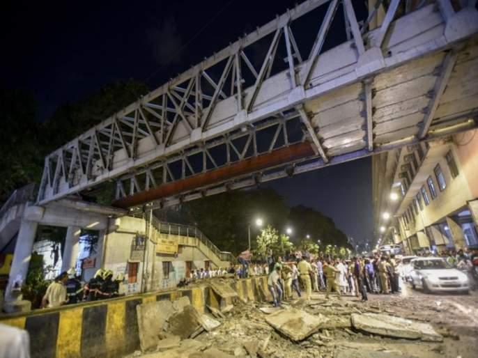 According to the accused, the bridge could not be inspected due to the workload | आरोपी म्हणे, कामाच्या व्यापामुळे पुलाची पाहणी शक्य झाली नाही