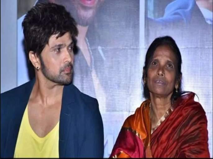 Himesh Reshammiya's angry reaction on Ranu Mondal's celebrity attitude | रानू मंडलबाबत विचारताच हिमेश रेशमिया संतापला, दिली ही प्रतिक्रिया