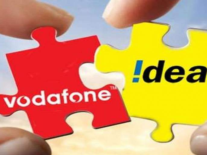 Vodafone-Idea gives big shock to Consumer; The fine will be recovered from users | व्होडाफोन-आयडियाचा ग्राहकांना जोरदार झटका; दंडाची रक्कम वसूल करणार