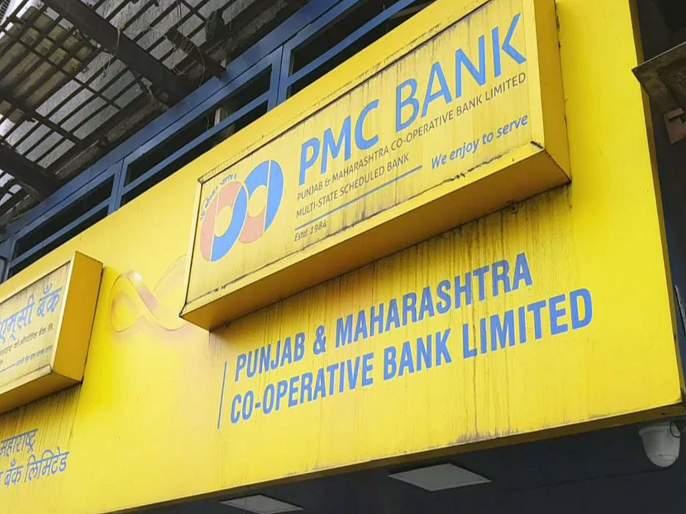 Effective measures for the recovery of debt due to banks | बँकांच्या थकीत कर्जवसुलीसाठी हवेत परिणामकारक उपाय