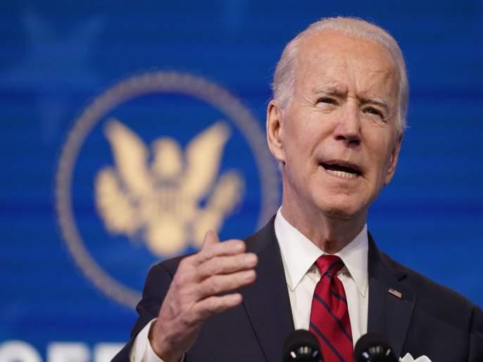 Vaccinate teachers preferably; President Biden's announcement | शिक्षकांना प्राधान्याने लस द्या; अध्यक्ष बायडेन यांची घोषणा