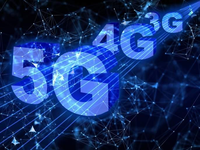 Hello, it's time for the Internet of Things because of 5G in India | 5G ची नांदी! हॅलो, 'इंटरनेट ऑफ थिंग्स'चा जमाना येतोय