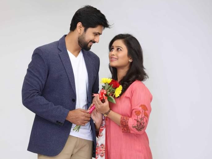Valentine day celebration in sukhacha sari he man baware serial | 'सुखाच्या सरींनी हे मन बावरे'मध्ये अनुसाठी Velentain day ठरणार खास, मिळणार हे सरप्राईज!