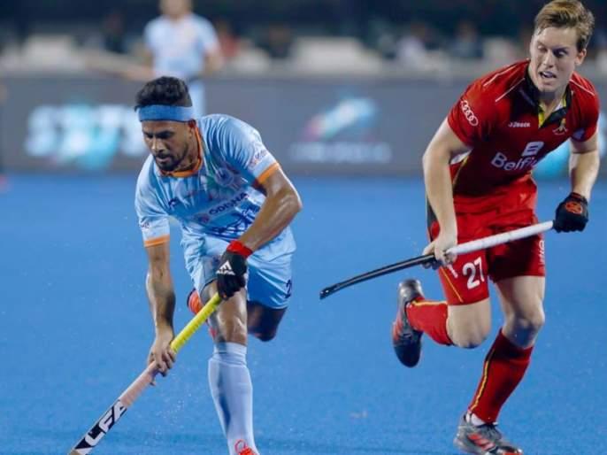 Hockey World Cup 2018: India has a tough match against Belgium, hold 2-2 draw | Hockey World Cup 2018 : चक दे इंडिया... भारताने बलाढ्य बेल्जियमला बरोबरीत रोखले