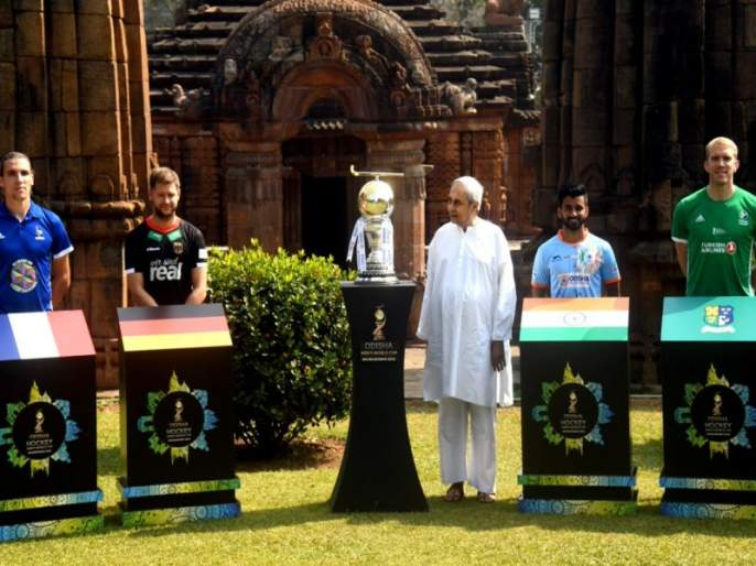 Hockey World Cup 2018: Not India, they are the strongest contenders of the winner | Hockey World Cup 2018 : यजमान भारत नव्हे, तर हे संघ आहेत जेतेपदाचे प्रबळ दावेदार