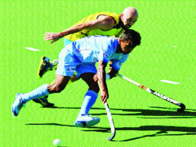 Indian hockey team beat Australia 'A' beat again   भारतीय हॉकी संघाचा धडाका; आॅस्ट्रेलिया 'अ'वर पुन्हा विजय