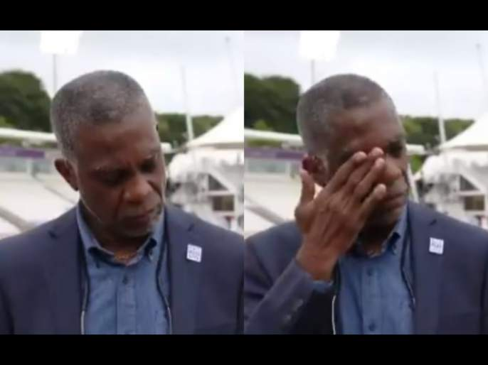 Michael Holding fights back tears while talking about the racism faced by his parents | Video : वेस्ट इंडिजचे दिग्गज मायकेल होल्डींग कॅमेरासमोर ढसाढसा रडले!