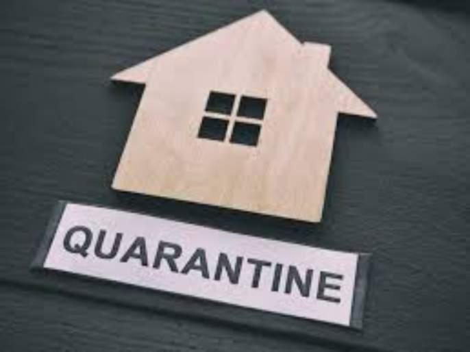 CoronaVirus: 7841 Home quarantine stamps held in Nanded district   CoronaVirus : नांदेड जिल्ह्यात ७,८४१ जणांच्या हातावर होम क्वारंटाईनचे शिक्के