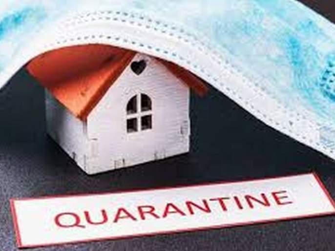 Application for home quarantine not awailable for Citizens of Akola   गृह अलगीकरणाच्या अर्जासाठी अकाेलेकरांची फरपट