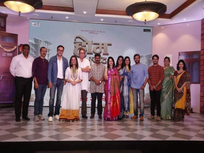 Did you watch the last movie trailer of Rima Aap's Home Sweet Home? | रिमा लागू यांच्या होम स्वीट होम या शेवटच्या चित्रपटाचा ट्रेलर तुम्ही पाहिला का?