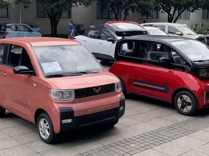 wuling hong guang mini electric car beats tesla model 3 to become the world s best selling electric vehicle | Wuling Hong Guang या इलेक्ट्रीक कारनं Tesla लादेखील टाकलं मागे; बनली जगातील बेस्ट सेलिंग कार