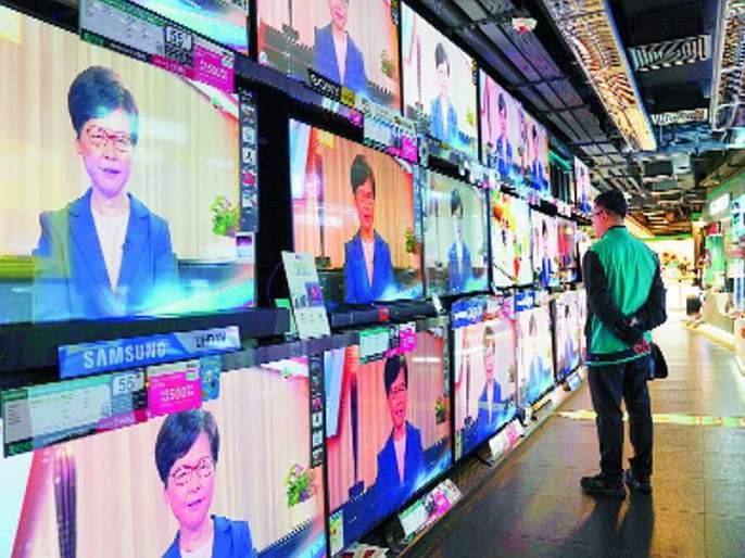 The controversial extradition bill will go into Hong Kong | हाँगकाँगमधील वादग्रस्त प्रत्यार्पण विधेयक जाणार