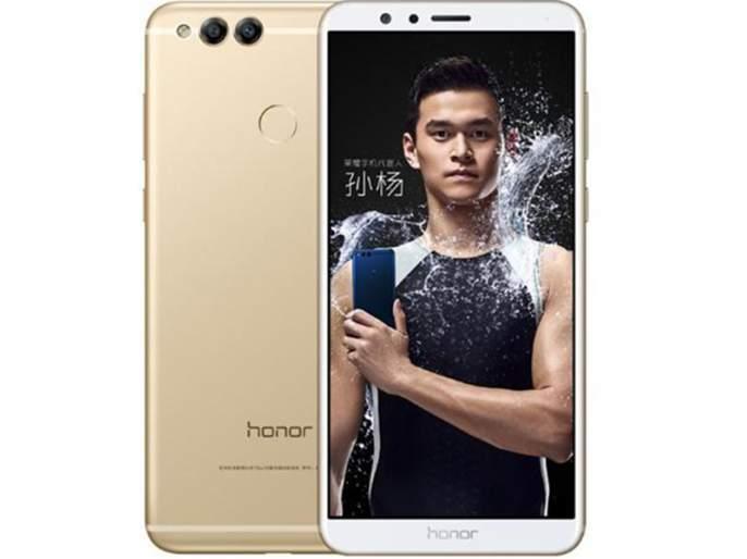 Start of Honor 7X registration on Amazon   अमेझॉनवरऑनर७एक्सच्यानोंदणीसप्रारंभ