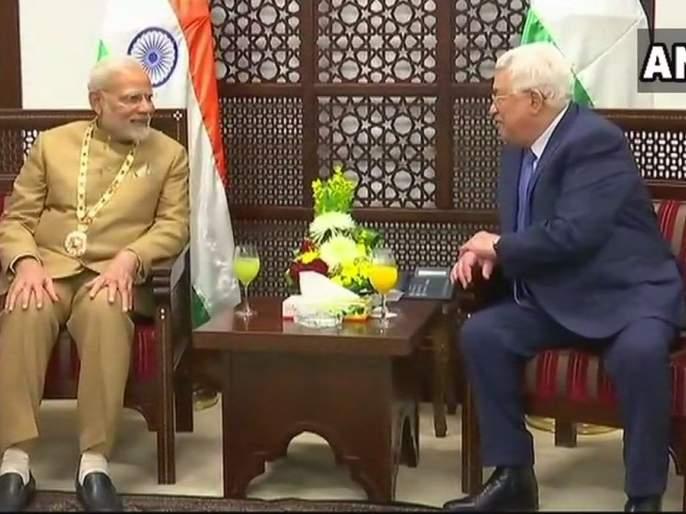 Narendra Modi honoured with Palestinian supreme honor 'Grand Collar of the State' | नरेंद्र मोदींना 'ग्रँड कॉलर ऑफ द स्टेट' हा पॅलेस्टाइनचा सर्वोच्च सन्मान