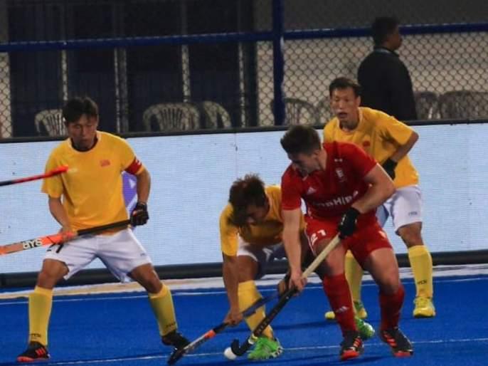 Hockey World Cup 2018: The triumphant match between England and China is tied | Hockey World Cup 2018 : इंग्लंड आणि चीन यांच्यातील रोमहर्षक लढत बरोबरीत