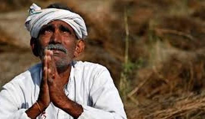 Frustration with help; Hope for crop insurance now! | मदतीने निराशा; आता पीक विम्याची आशा!