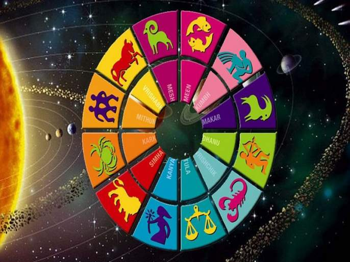 Makar Sankranti 2018: What should you donate according to your horoscope | Makar Sankranti 2018 : मकर संक्रांतीला राशीनुसार या वस्तूंचे करा दान