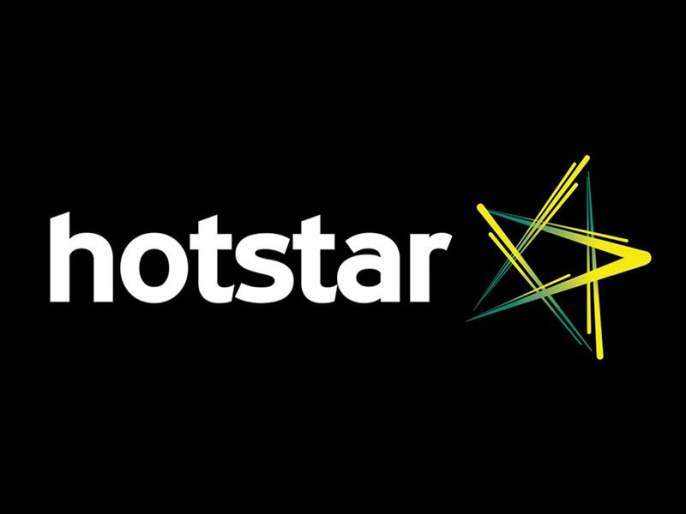 Hotstar Leading In Video Streaming   व्हिडीओ स्ट्रीमिंगमध्ये हॉटस्टार आघाडीवर
