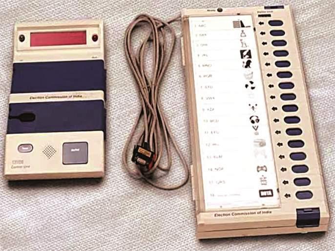 Doubts on EVM: ९ Voting-counting of constituencies; Sangamner, Shirdi, Nevasha in statistics | ईव्हीएमवर शंका : ९ मतदारसंघाच्या वोटिंग-काऊंटिंगमध्ये तफावत; संगमनेर, शिर्डी, नेवाशात आकडेवाडी तंतोतंत
