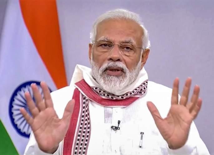 Prime Minister Narendra Modi will interact with the people of the country at 6 pm | पंतप्रधान नरेंद्र मोदी संध्याकाळी 6 वाजता देशवासीयांशी संवाद साधणार