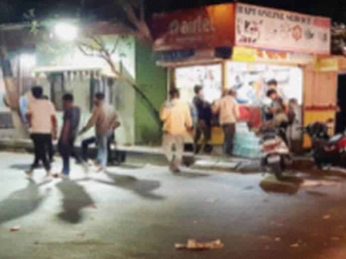 Market Committee forgets curfew on fruit market | बाजार समितीच्या फळ मार्केटला संचारबंदीचा विसर