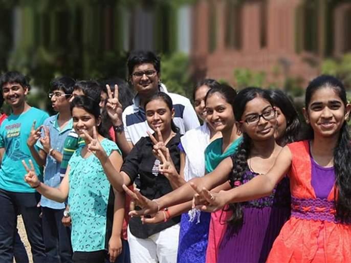 Good news for the students: fail remark disappears in XII marksheet | विद्यार्थ्यांना खूशखबर : बारावीतील नापासचा शेरा होणार गायब!