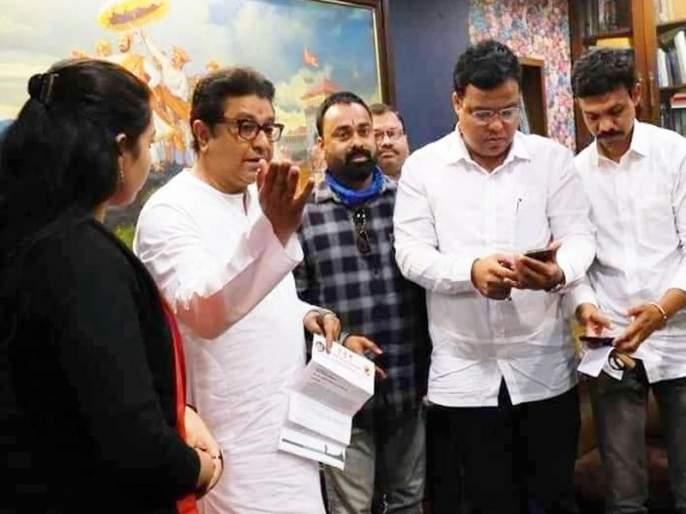 All party leaders met MNS chief Raj Thackeray today regarding the closure of Somatane toll gate in Pune | काँग्रेस, राष्ट्रवादीसह शिवसेनेच्या शिष्टमंडळाचीही कृष्णकुंजवर धाव; राज ठाकरेंनी फोन केला अन्...