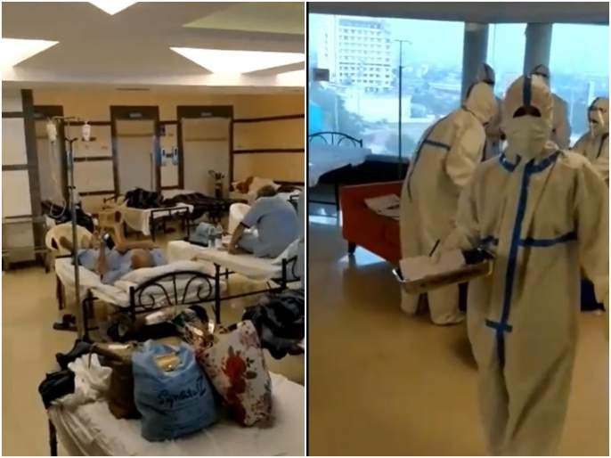 VIDEO Even big hospitals in Mumbai do not have beds coronavirus Treatment in the lobby harsh goenka   VIDEO: मुंबईतील बड्या रुग्णालयातही बेड्स नाहीत; रुग्णांवर लिफ्टच्या लॉबीत उपचार