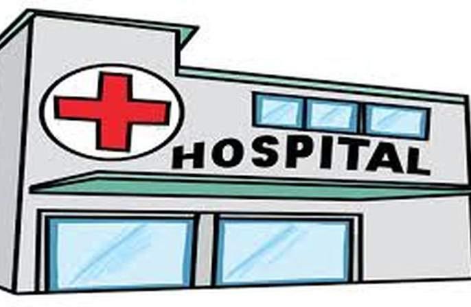 Private doctors should not close hospitals! | खासगी डॉक्टरांनी दवाखाने बंद ठेवू नये !