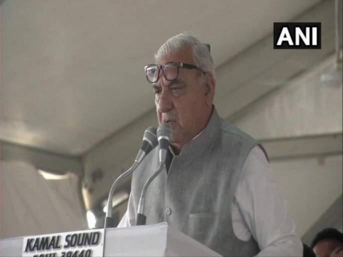 Congress party get confused : Bhupinder Singh Hooda criticised | काँग्रेस रस्ता भरकटलेला पक्ष : भूपेंद्र सिंह हुड्डा यांचा घरचा आहेर